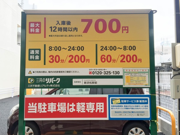 shunkado_building (3)