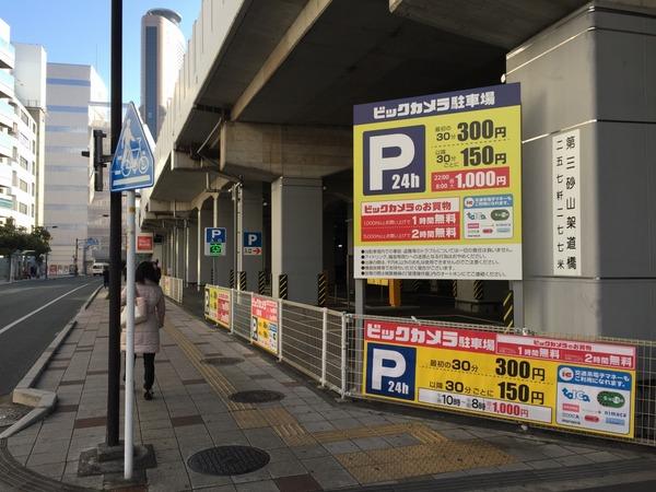bic_parking (4)
