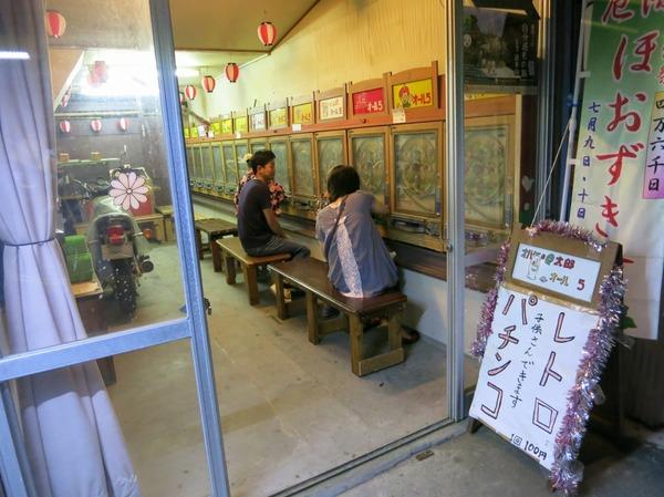 hattasan_mantousai (5)
