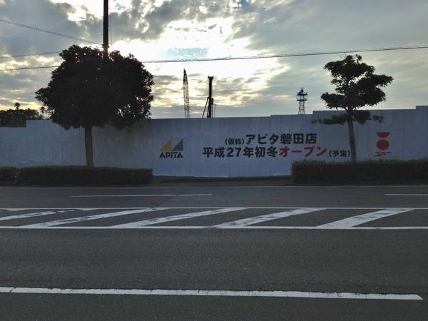 iwata_uny02