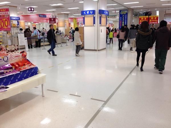 イトヨー閉店画像 (6)