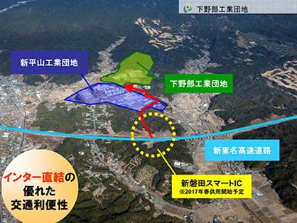 shin_iwata_smart_ic2