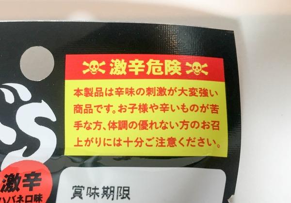 cds_ (8)