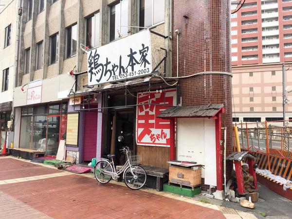 asahi_itaya_saikaihatsu (11)