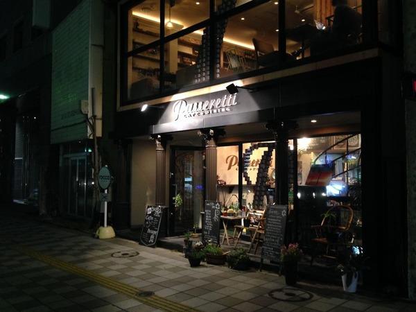 machinaka_go_week2015 (7)