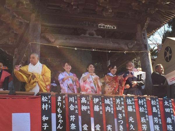 hoshimatsuri2016 (37)