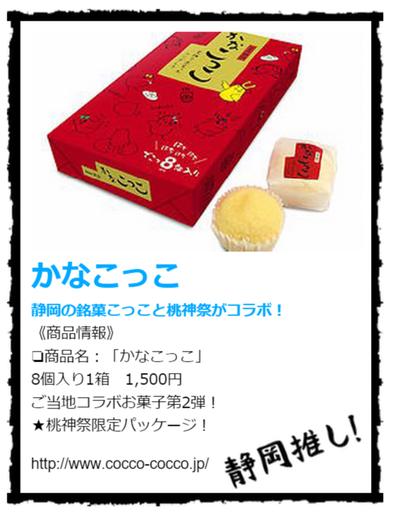 toujinsai (2)