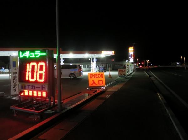gas_160110 (1)
