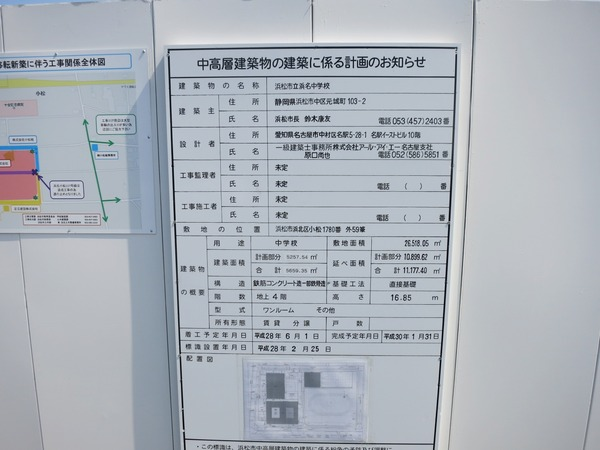 new_hamanachu (13)