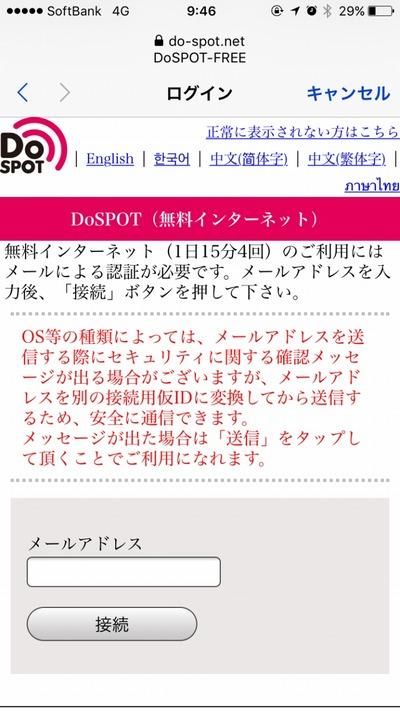 iwata_spot (4)