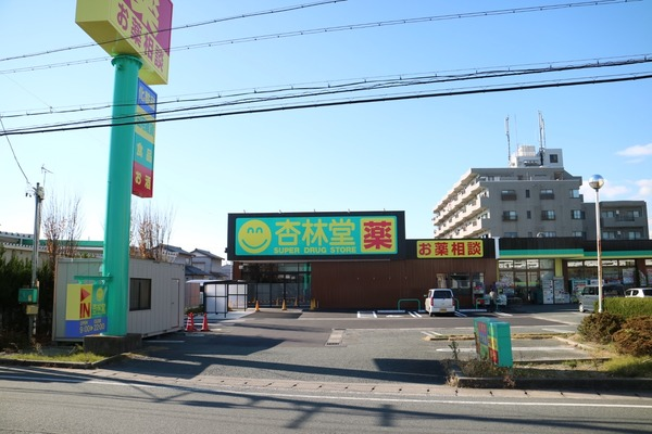 new_kyorindo (2)
