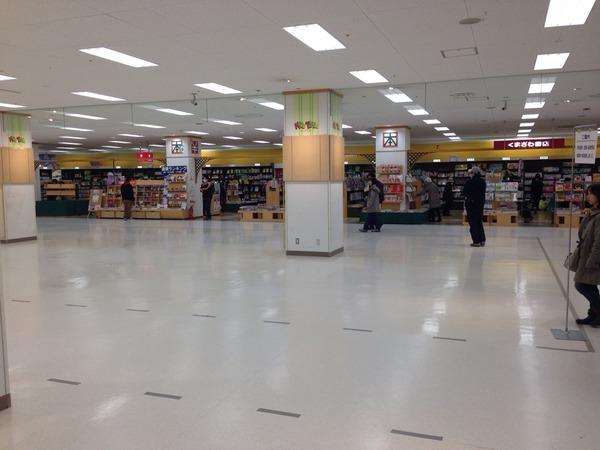 イトヨー閉店最終日 (18)