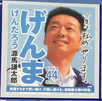 shuinsen2017_kohosha (4)