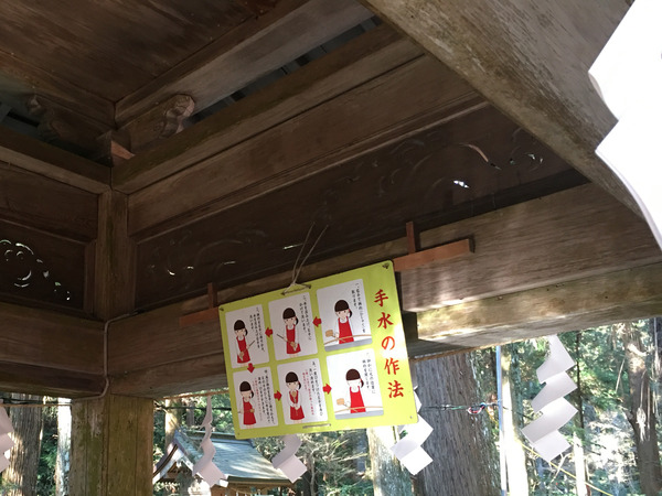 20170109okunijinja_yakubarai23