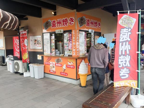 toyoka_kansasu (12)