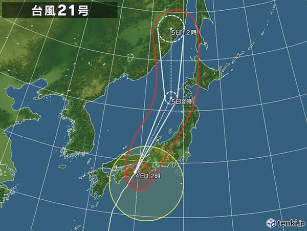 台風21号(2018年) - 日本気象協会 tenki.jp