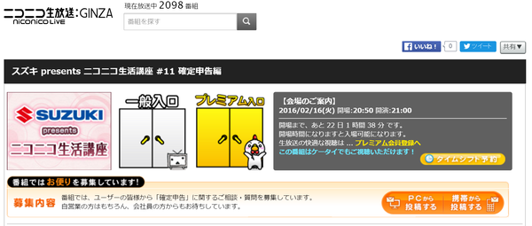 160126_shukan (1)