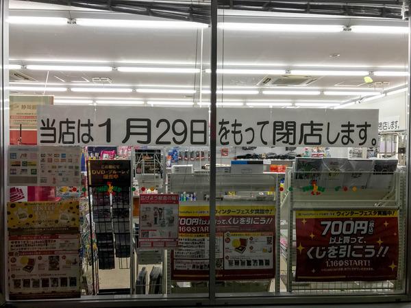 thanks_nishimachi (1)