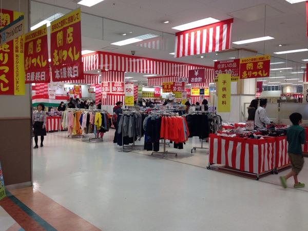 イトヨー閉店最終日 (14)