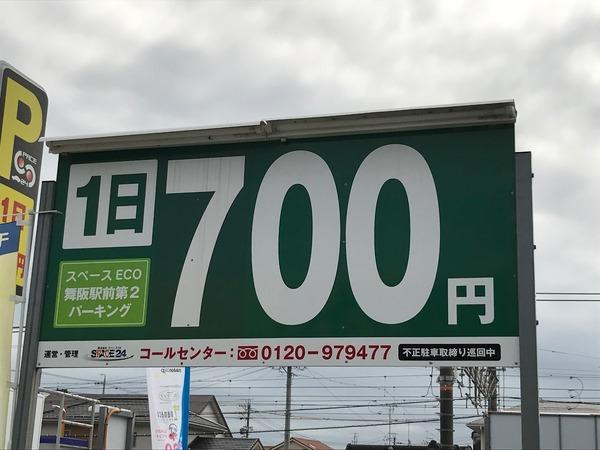maisaka_2 (2)