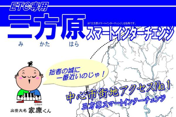 mikatahara (1)
