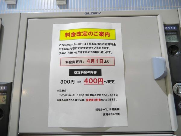 ekichika_coin