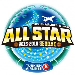 2015_2016_allstar_logo-e1447227642166