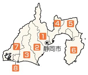 syuinsen2014_2