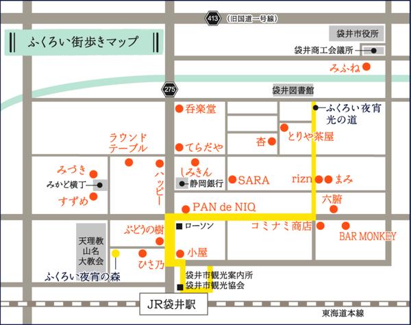 ふくろい夜宵プロジェクト地図