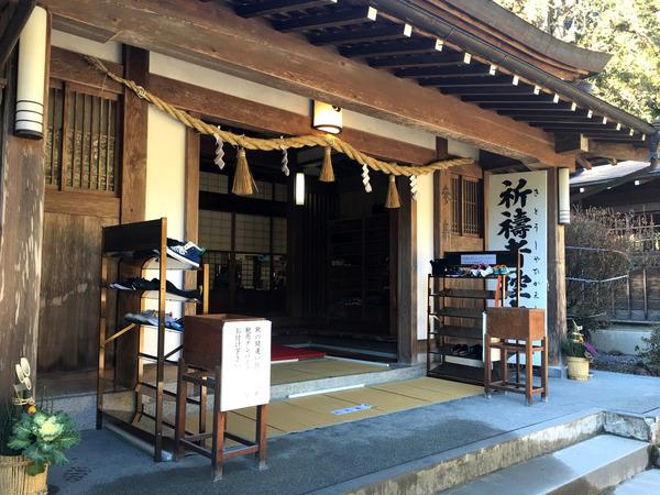 20170109okunijinja_yakubarai14