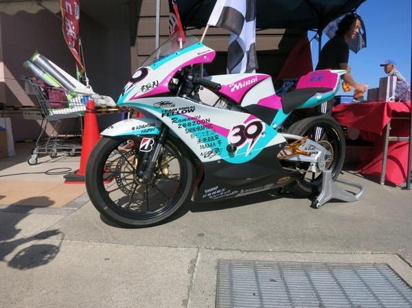 bike_tudoi2015 (27)