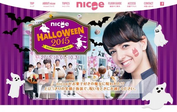 nicoe_halloween (1)