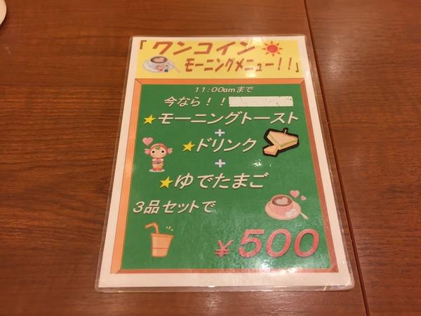 coffeekan (2)