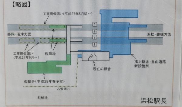 tenryugawa_station (8)