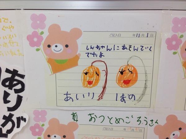 イトヨー閉店最終日 (20)