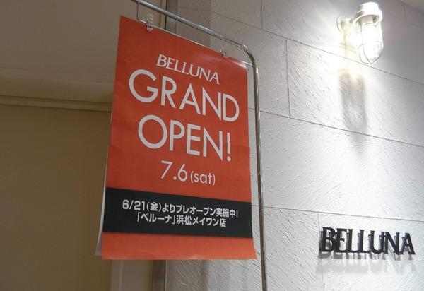belluna (3)