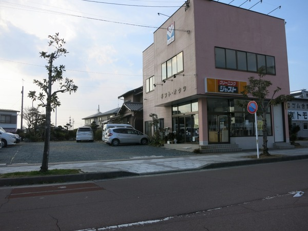 toyodacho_parking (22)