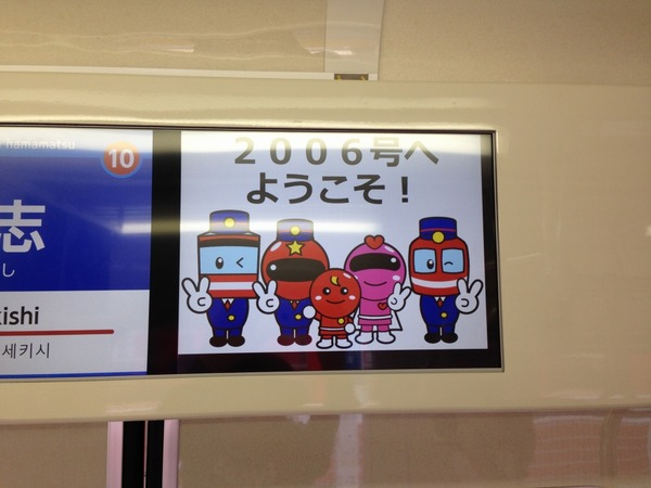 2006_display (14)