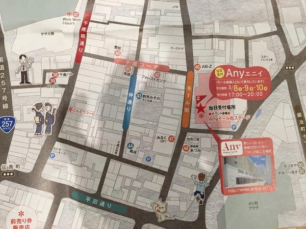 hamamatsu_bal (14)