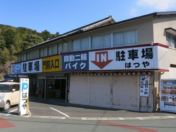 sakura_dango_get (39)