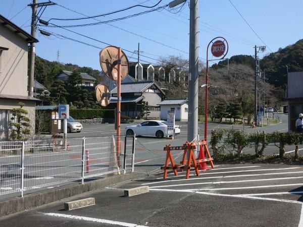 sakura_dango_get (6)