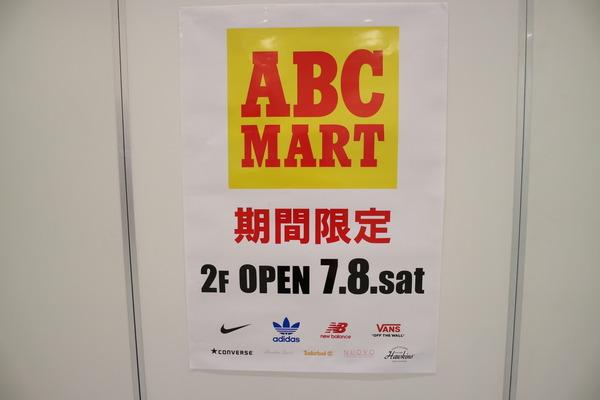 ABC (2)