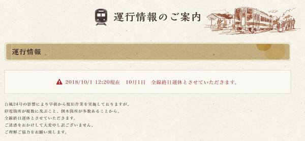 typ24_higai (6)