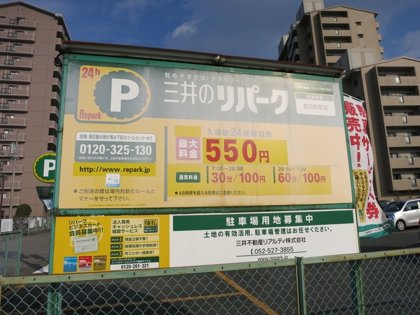 toyodacho_parking (8)