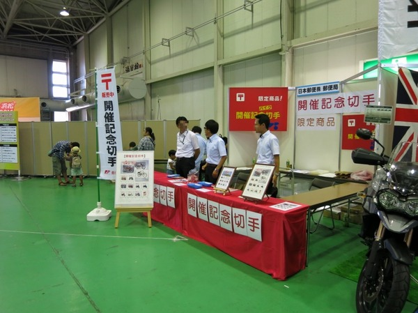 bike_hurusato2015 (14)