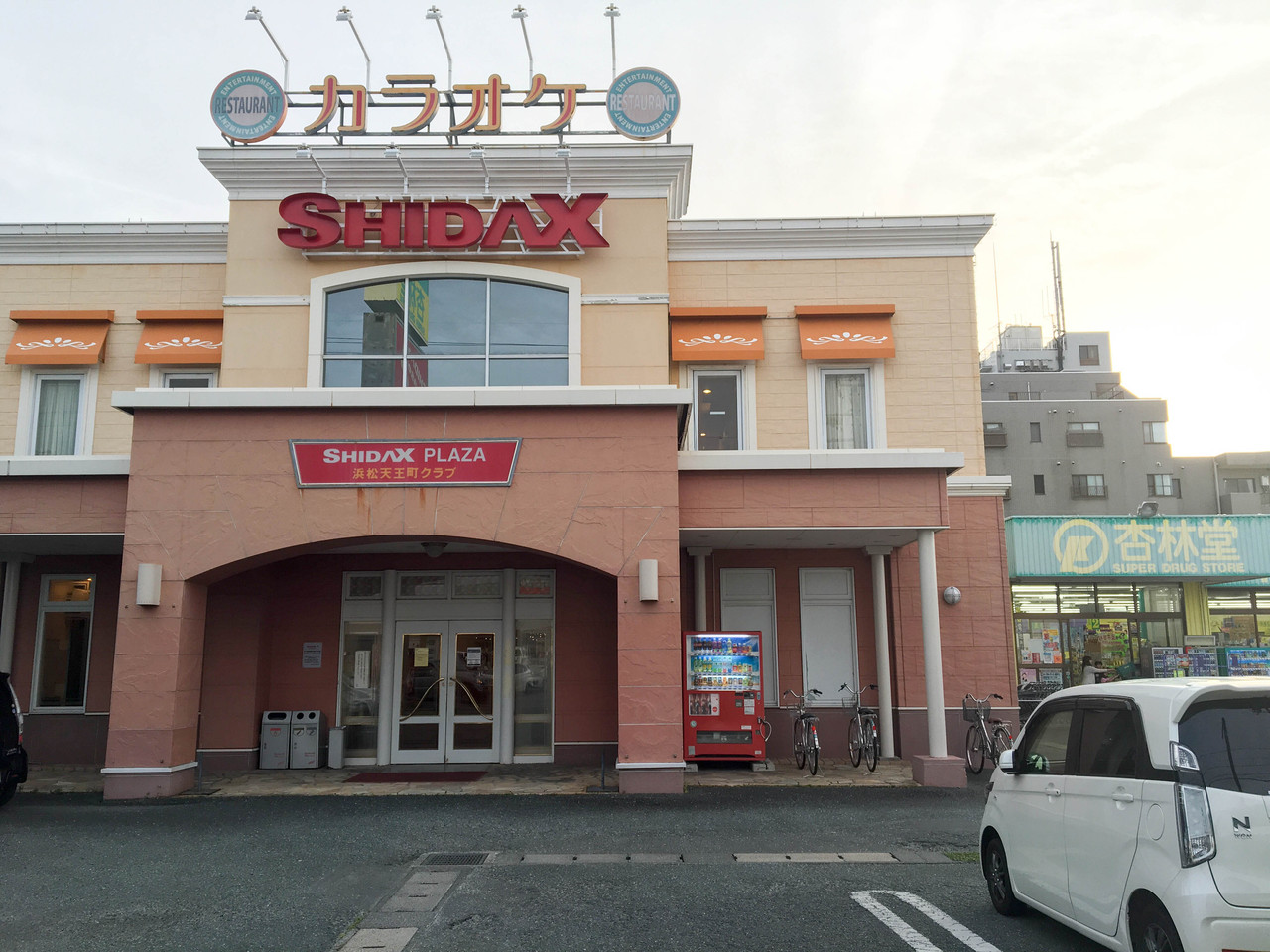 【閉店】シダックス天王町クラブが今日5/8をもって閉店、ああ ...