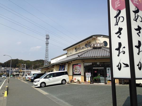 morimachibyoinmae (10)