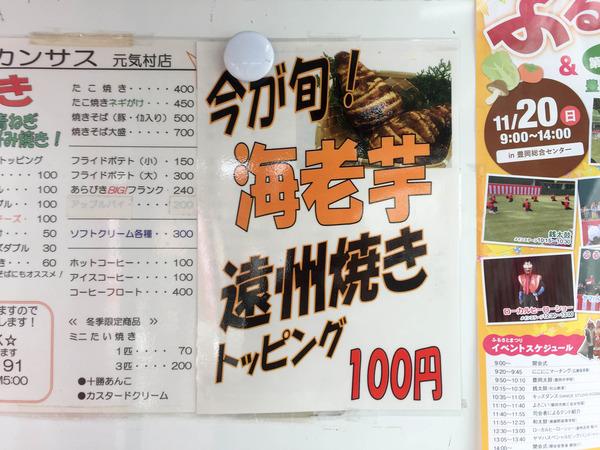 toyoka_kansasu (3)