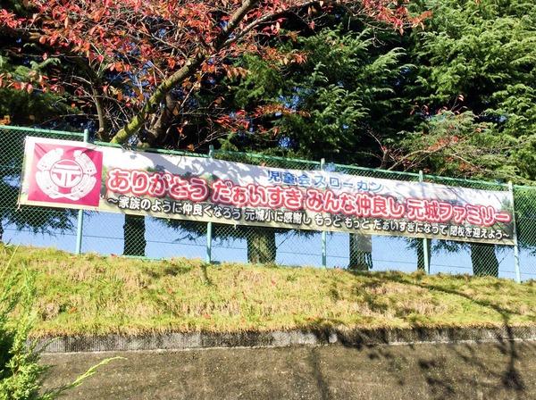 motoshiro_close (3)