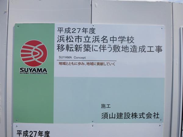 new_hamanachu (2)